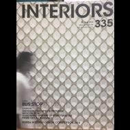INTERIORS(2014년8월호)