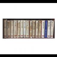 현대한국문학전집(1~16권) 총16권