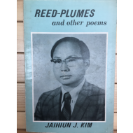 REED-PLUMES and other poems