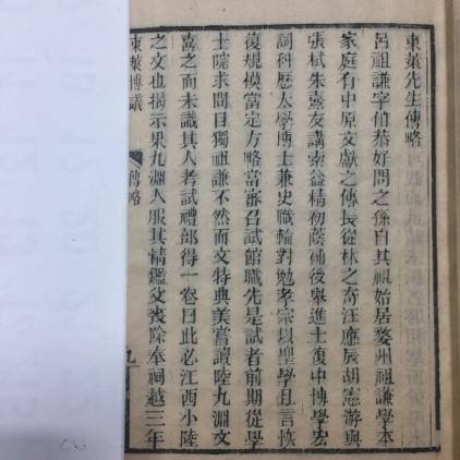 일본 근현대사 책 추천