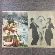 화이트크리스마스 (영화 리플릿 1954)