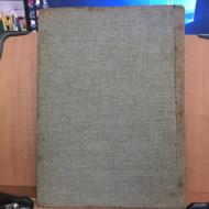 고가연구 古歌硏究 1954재판