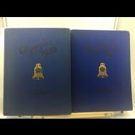 베를린 올림픽 자료집 2책, 올림피아 1936