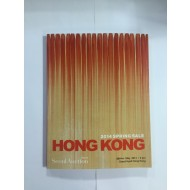 2014 SPRING SALE HONG KONG 서울옥션