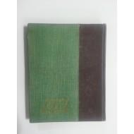 밀월 (최정인시집, 1971년초판,서명본)