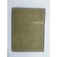 헤매는 우륵 (배달순 제2시집,1976년 초판,저자서명본)