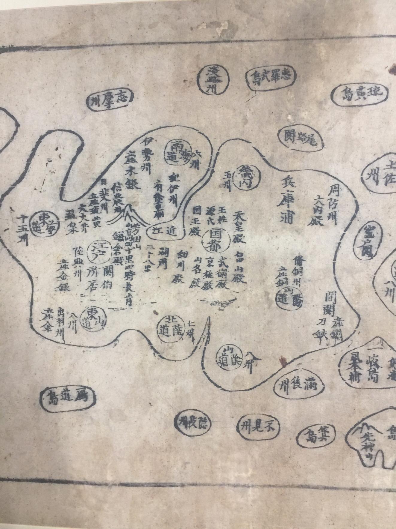 여지도 (1767년이전 목판본)