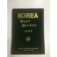 KOREA Export Dictionary 1957