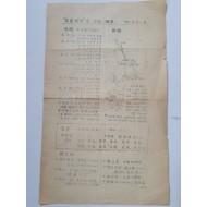 ['졸업여행'을 위한 메모] - 서울대국문과 졸업여행 일정표