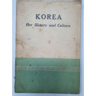 [KOREA - Her History and Culture] 1954 초판