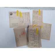 일본 우편엽서 100장