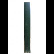 조선야사전집 (1934년,제2권)