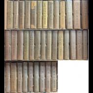 한국문학전집(1~36권,초판) 전36권