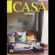 CASA LIVING (2005년10월호,통권67호)