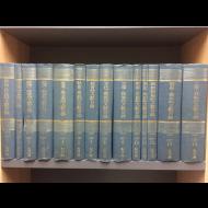 분야별 문헌목록(1978~1987) 전14권
