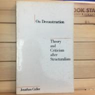 On Deconstruction