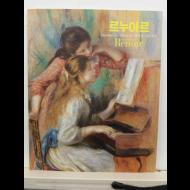 르누아르 : 행복을 그린 화가 Renoir
