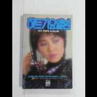 히트가요앨범 ( 1986년)