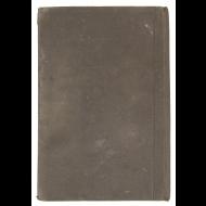 조선문학독본朝鮮文學讀本 (1938년)