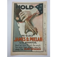 1920년 캘리포니아 [외국인 토지법] 관련 포스터