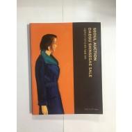 서울옥션x대구신세계 미술품 경매