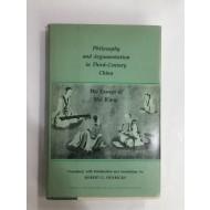 3세기 중국의 철학과 논증 : Hsi K'ang의 에세이