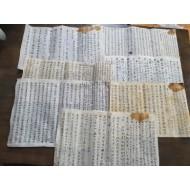 포산匏山  정건모鄭建模 간찰 7점