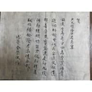 술암述菴 김학수金學洙가 윤낙중尹洛中의 수연을 축하하는 시