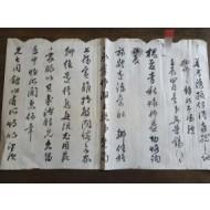 호남의 만석지기 부호 오영석吳榮錫 간찰 8점
