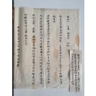 춘천·제천 의병장 이소응/유인석 및 화서 이항로 선생 문인 자료 일괄